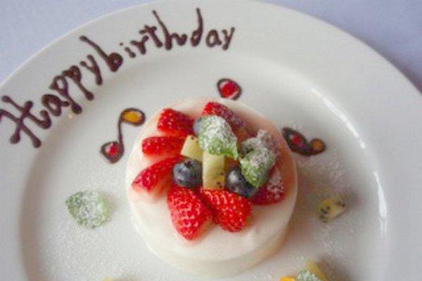 彼氏の誕生日プレゼント☆大学生の彼氏へお勧めプレゼント5選
